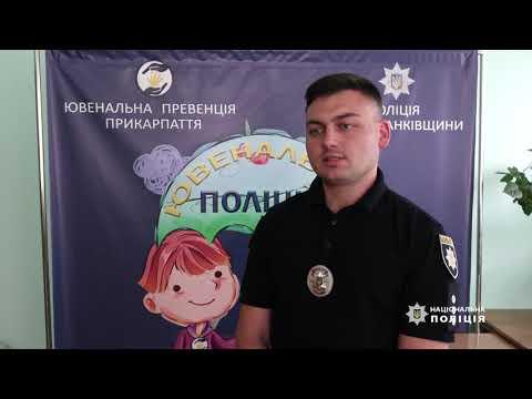 Поліція Івано-Франківської області: Прикарпатські ювенальні поліцейські виявляють факти нехтування батьками  піклуванням про своїх дітей