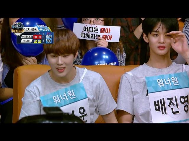 【TVPP】Ha Sungwoon(WannaOne) - His Amazing bowling skills, 하성운(워너원) - 놀라운 볼링실력 @ISAG