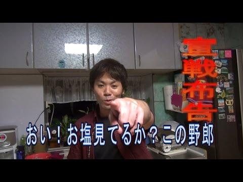 【宣戦布告】真の料理人が沖縄料理を4品作ってみた【チャンプルー】