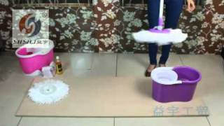 YY-MOP-K 360 spin mop,Ispinmop , spin go pro , Magic mop, 360 magic mop, 360 degree magic mop.flv
