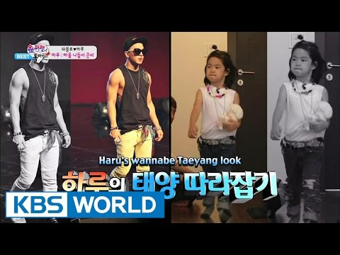 The Return of Superman - Haru ♡ Haul Get Ready for Outing