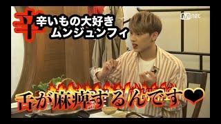 中国の辛〜い料理を マネージャーヒョンと食べに行ったじゅんぴ 0:13 こ...