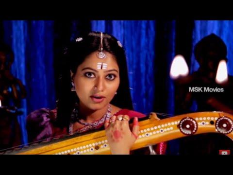 Guru Namasivaya