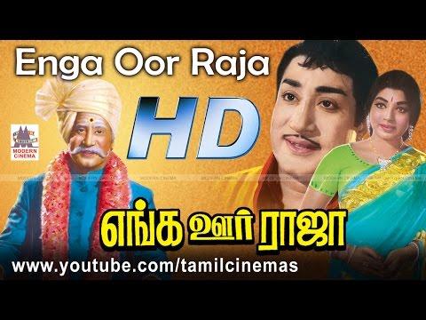 Enga Ooru Raja Movie சிவாஜி ஜெயலலிதா நடித்த யாரை நம்பி போன்ற பாடல்கள் நிறைந்த படம்