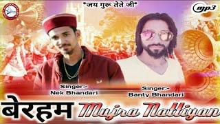 Berehm Mujra Nattiyan Nonstop by Nek Bhandhari & Bunty Bhandhari | Himachali Songs | DJ RockerZ