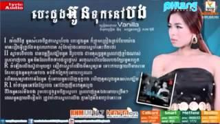 Vanilla, Besdong Oun Tuk Nov Bong, Phleng Records, Khmer Song