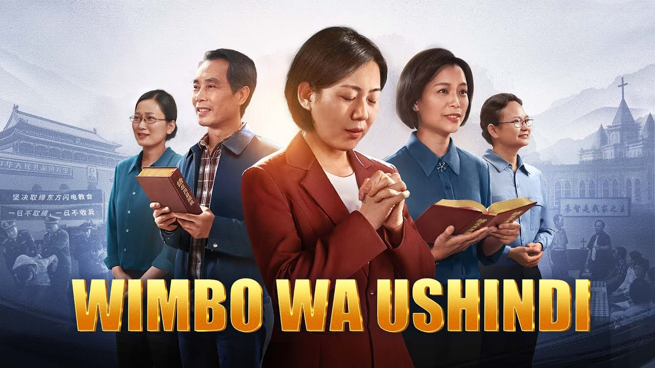 "Swahili Full Christian Movie | ""Wimbo wa Ushindi"" 