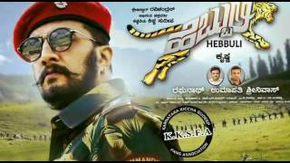 Hebbuli - usire from hebbuli. unplugged shashikala sunil starting kiccha sudeepa,ravichandran & amala paul music direction by magical composer arjun ja...