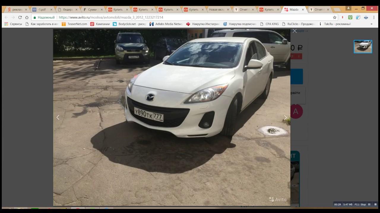Купить автомобиль opel новый или б/у 316 объявлений или дать объявление о продаже авто опель выгодные цены и отзывы владельцев автомобилей опель.