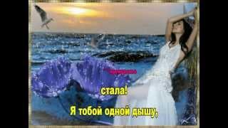 Шуванов Алексей Самая красивая