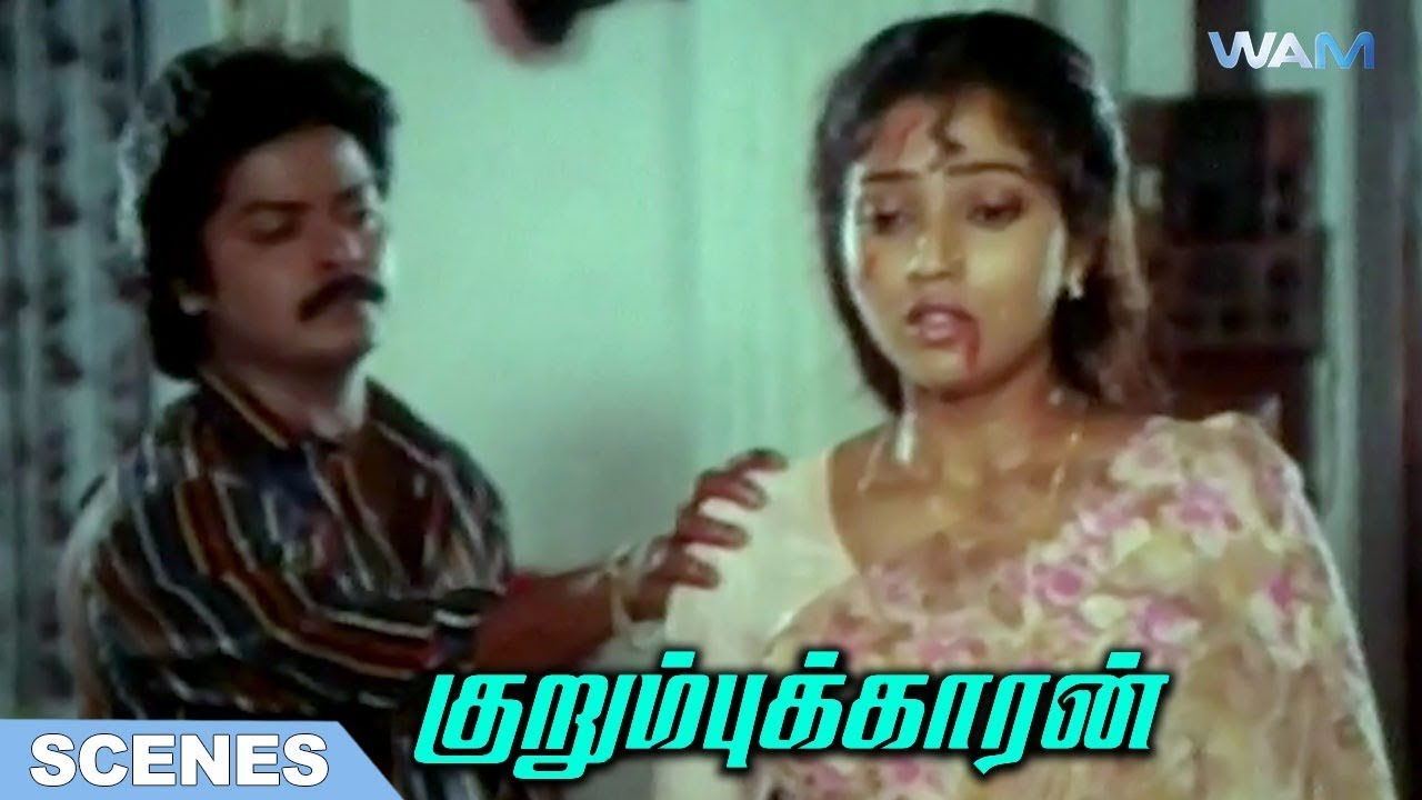 Download Kurumbukkaran Tamil Full Movie   Part 19   Murali   Suma   Janagaraj   Ameerjan   WAMIndia Tamil