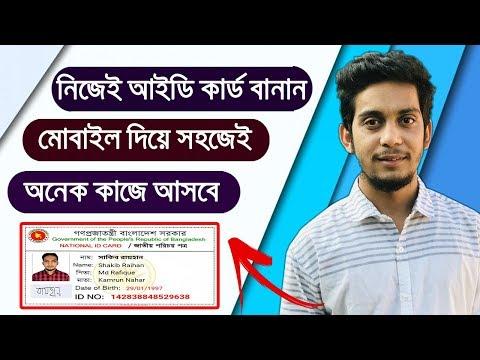 Bol Beliya Song   Kill Dil   Ranveer Singh   Parineeti Chopra   Govinda   Sunidhi   Siddharth from YouTube · Duration:  2 minutes 30 seconds