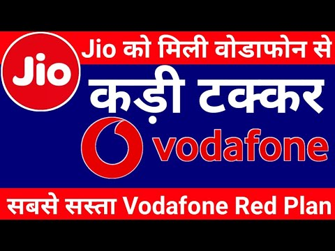 Hello Jio Postpaid Offer Effect : Vodafone launches New Vodafone Red Postpaid Plan