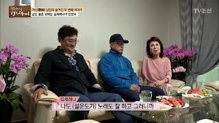 데뷔 34년차 설운도, 남진 앞에서는 안절부절! [마이웨이] 44회 20170427