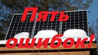 видео Установка солнечных батарей
