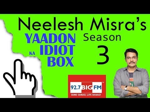 Kamra No. 901 by Rahul Gupta - Yaadon ka IdiotBox with Neelesh Misra Season 3