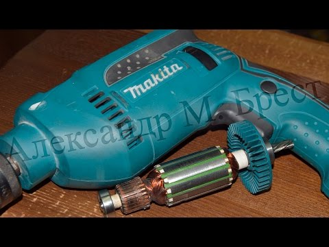 Как поменять якорь на Makita HP 1640 \ Ремонт дрели \ How to fix drill \ Wie zu beheben...
