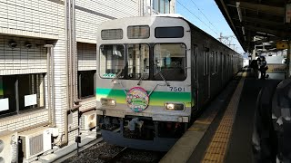 【秩父鉄道】7500系(世界キャラクターさみっとin羽生ヘッドマーク付き) 秩父駅発車
