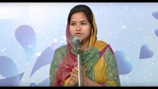 Speech By Ekta Pundur From Rishikesh | Uttarakhand & Haridwar Samagam March 06 And 07, 2015