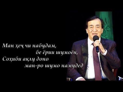 Ҷӯрабек Муродов -