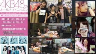 MC 大家志津香 島田晴香 木崎ゆりあ AKB48のオールナイトニッポン.