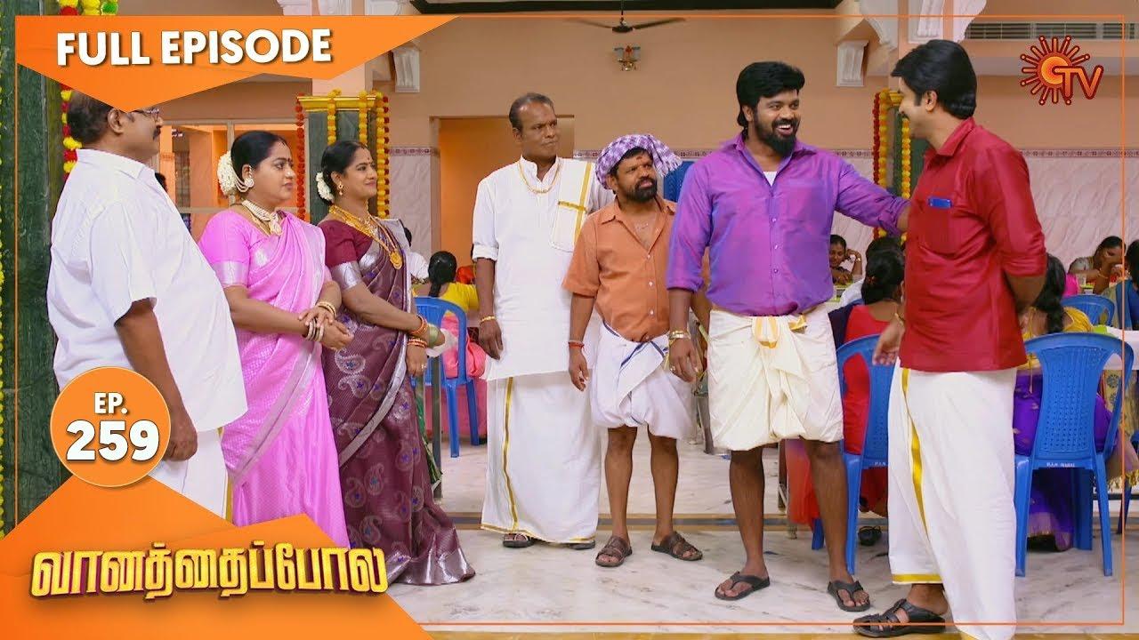 Download Vanathai Pola - Ep 259 | 26 Oct 2021 | Sun TV Serial | Tamil Serial