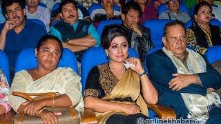sweeta khadka Nepali Actress