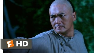 Crouching Tiger, Hidden Dragon (2/8) Movie CLIP - My Name Is Li Mu Bai (2000) HD
