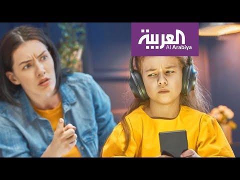 صباح العربية | كيف تساعد طفلك المدمن على الألعاب الالكترونية  - نشر قبل 2 ساعة