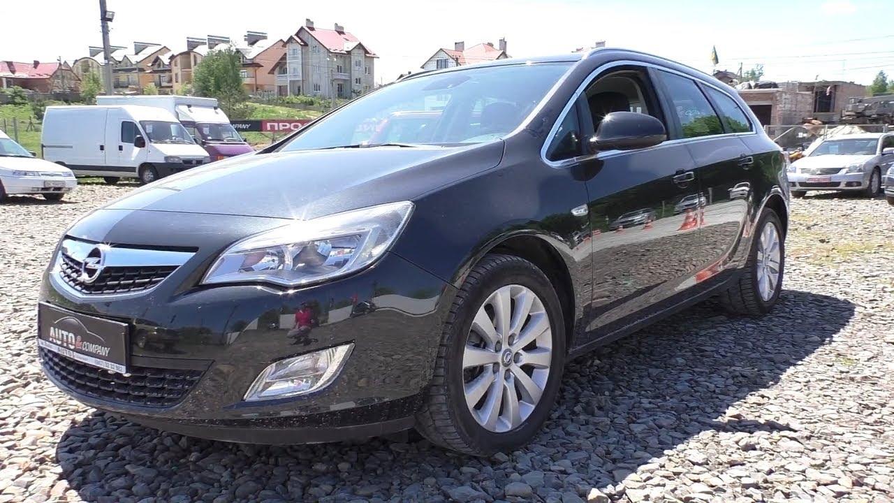 Купить Opel Zafira (Опель Зафира) 2010 г. с пробегом бу в Саратове .