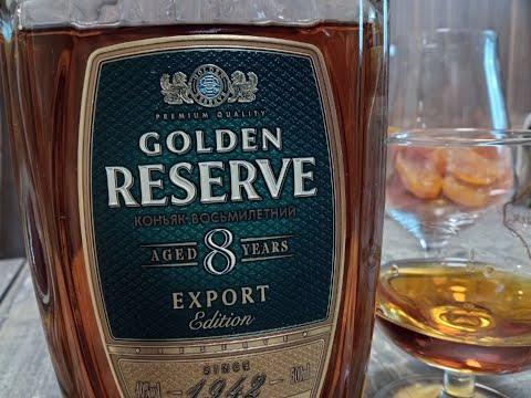 Коньяк Г - Golden Reserve, типа 8 лет, золотая шляпа! Обзор 18+
