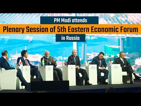 PM Modi attends plenary session of 5th Eastern Economic Forum in Russia | PMO