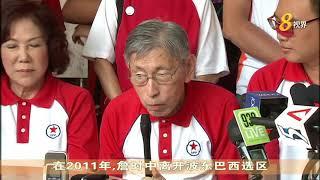 反对党新加坡人民党下个月选出新一届领导团队