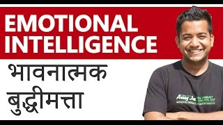 Download (Hindi) Understanding Emotional Intelligence and its application in real life - Roman Saini Mp3 and Videos