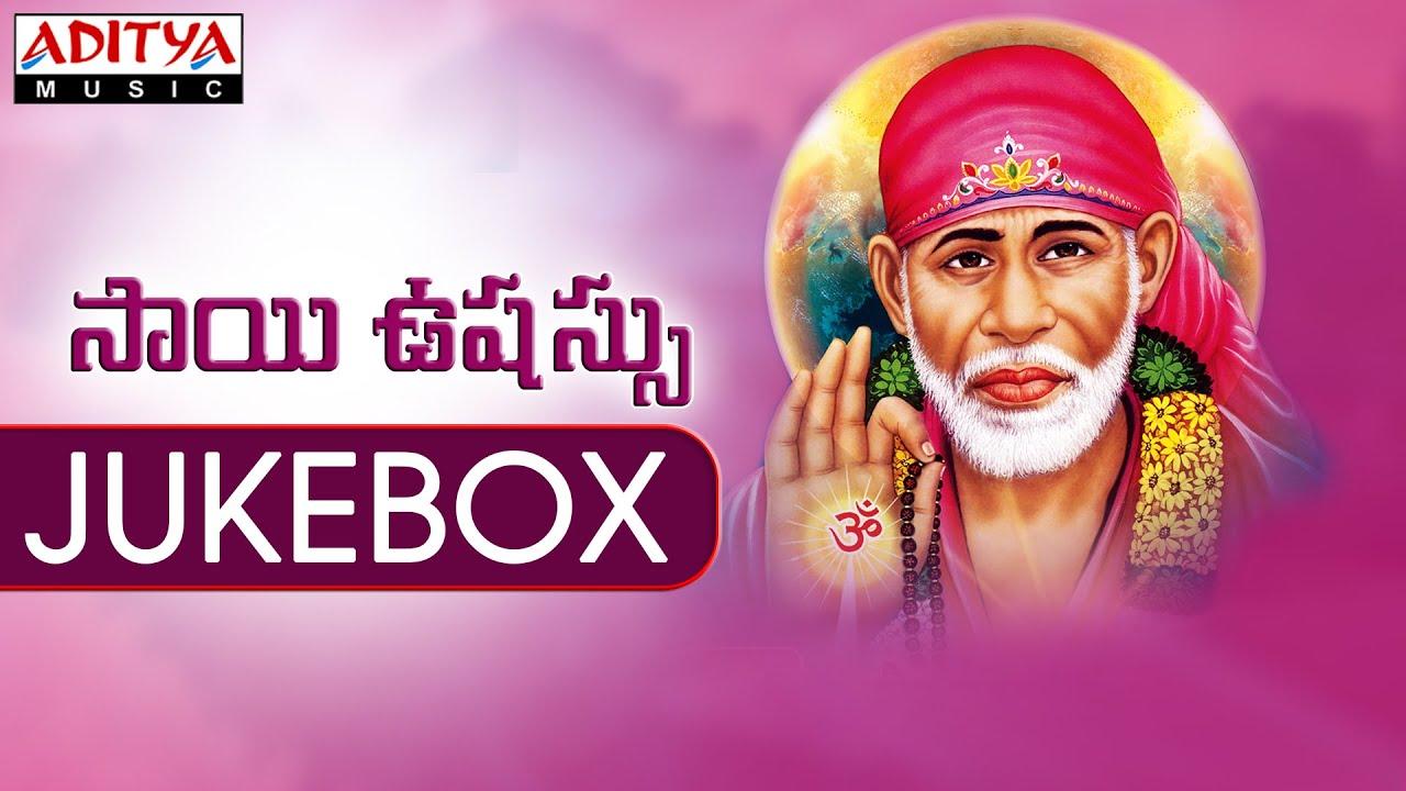 Youtube Telugu Devotional Audio Songs