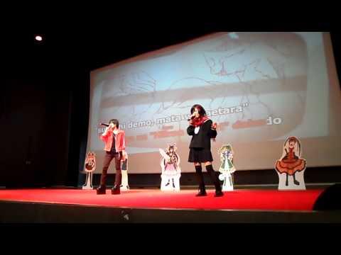 Capsule Event 23 Karaoke Ayano no koufuku riron