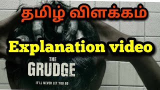 The Grudge (2020)- Tamil Explanation-#13