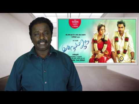 Idhu Namma Aalu Review - Fans Version -...