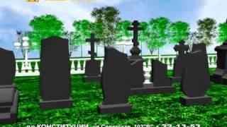 Памятники надгробия из гранита и мрамора(Памятники Надгробия из гранита и мрамора - дизайн, изготовление и установка. Памятники и надгробия из грани..., 2010-03-23T15:54:44.000Z)