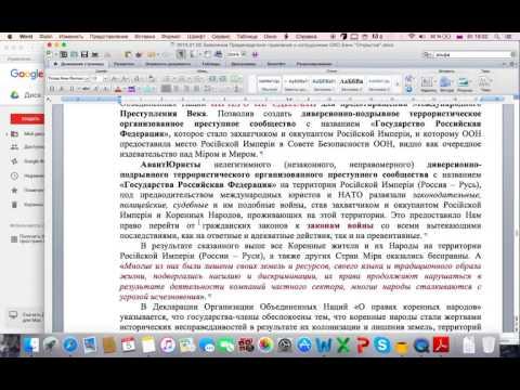 ШайБай - Срочное изготовление печатей и штампов в Минске