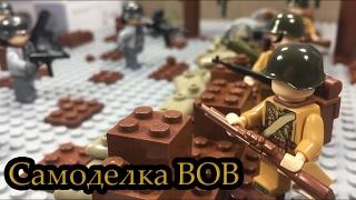 Самоделка: Великая Отечественная война!! (5 серия самоделок!)