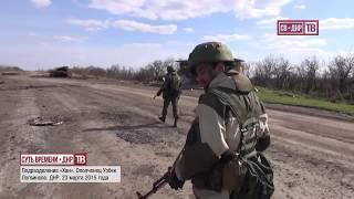 Боец отряда спецназначения Хан Позывной Узбек Логвиново ТВ СВ ДНР Выпуск 442