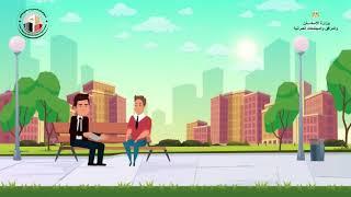 4 وسائل للتواصل مع صندوق الإسكان الاجتماعي (فيديو جراف)