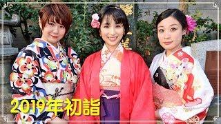 2019年初詣は北川景子さんとDAIGOさんにあやかって恋愛成就?結婚?いえ...