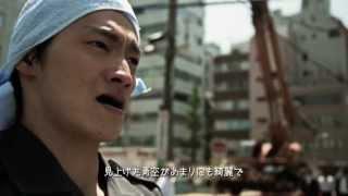 Ms.OOJA - 「Shiny Sky」 (主演:お好み9 / カズヤ) 【No.7/12】