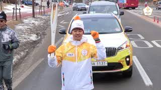 (ENG) PyeongChang 2018 Olympic Torch Relay Highlight from Day 101  in PyeongChang