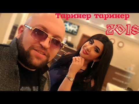 Edo Barnaulskiy \u0026 Irina Tarckanyan TARINER TARINER