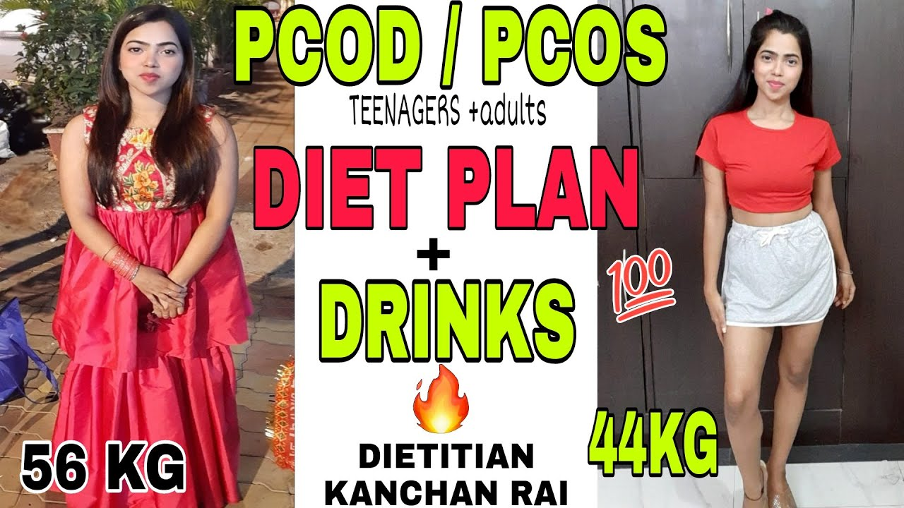 CURE PCOD/PCOS 💯%with this DIET PLAN & DRINK🔥||WEIGHTLOSS & IRREGULAR PERIODS ||TRUST & GUARANTEE