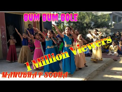 Bum Bum bole Dance Performance By Kid's