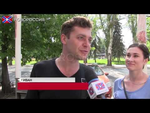 Глас Народа: как планируют свой отдых летом жители Донецка?